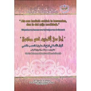 Als een hadith sahieh is bevonden, dan is dat mijn madhab