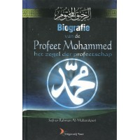 Biografie van de Profeet Mohammed, het zegel der profeetschap