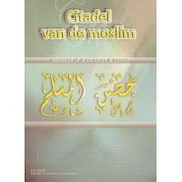 Citadel van de moslim (pocket)