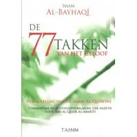 De 77 takken van het geloof
