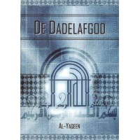 De Dadelafgod (pocket)