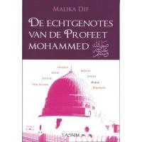 De echtgenotes van de Profeet Mohammed