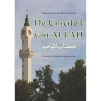 De uniciteit van Allah