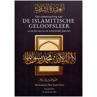 Een samenvatting van de Islamitische geloofsleer