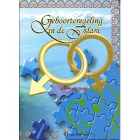 Geboorteregeling in de Islam