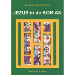 Jezus in de Koran