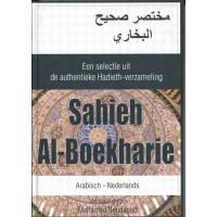 Een selectie uit de authentieke Hadith-verzameling Sahieh Al-Boekharie