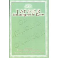 Tafsier deel zestig van de Koran