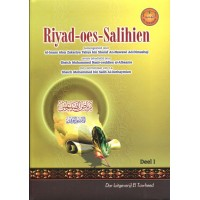 Riyad-oes-Salihien - Deel 1 en 2