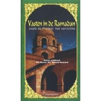 Vasten in de Ramadan zoals de Profeet het verrichtte