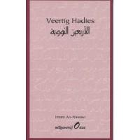 Veertig Hadiths
