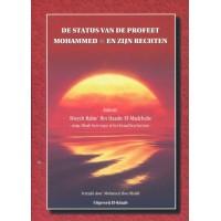 De status van de Profeet Mohammed en zijn rechten