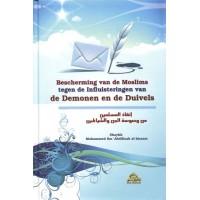 Bescherming van de moslims tegen de Influisteringen van de demonen en de duivels