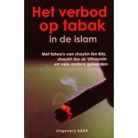 Het verbod op tabak in de Islam