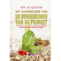 Het authentieke van de geneeskunde van de Profeet