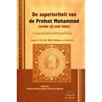 De superioriteit van de Profeet Mohammed (vrede zij met hem)