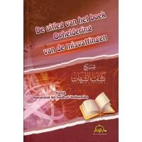 De uitleg van het boek Opheldering van de misvattingen