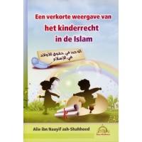 Een verkorte weergave van het kinderrecht in de Islam