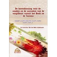 De boetedoening voor de zonden en de oorzaken van de vergiffenis vanuit het Boek en de Sunnah