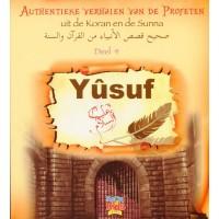 Authentieke verhalen van de Profeten uit de Koran en de Sunnah - Deel 4 - Yusuf