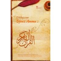 Uitleg van Djoez' 'Amma