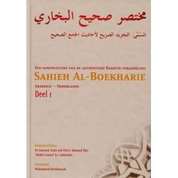Sahieh Al-Boekharie - Deel 1