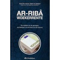 Ar-Riba - Woekerrente