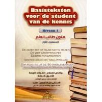 Basisteksten voor de student van de kennis - Niveau 1 (pocket)