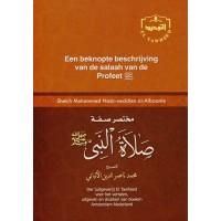 Een beknopte beschrijving van de Salaah van de Profeet