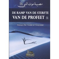De ramp van de sterfte van de Profeet
