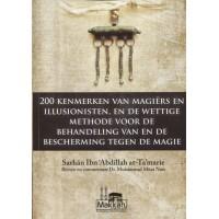 200 kenmerken van magiërs en illusionisten
