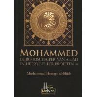 Mohammed de Boodschapper van Allah en het zegel der Profeten
