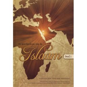 De geschiedenis van de Islam - Deel 1