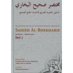 Sahieh Al-Boekharie - Deel 2