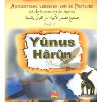 Authentieke verhalen van de Profeten uit de Koran en de Sunnah - Deel 7 - Yunus en Harun