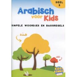 Arabisch voor kids - Deel 2