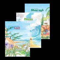 Verhalen van de Profeten (Setje 3)- Loet | Moesa | Shoe'ayb