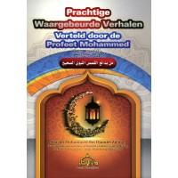 Prachtige waargebeurde verhalen verteld door de Profeet Mohammed