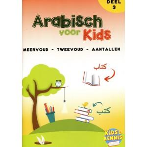 Arabisch voor kids - Deel 3