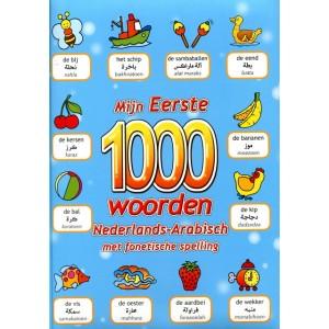 Mijn eerste 1000 woorden Nederlands-ِArabisch