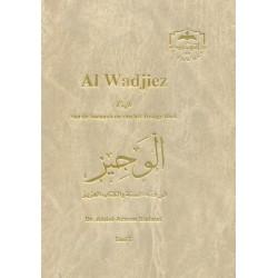 Al Wadjiez - Fiqh van de Soennah en van het Heilige boek deel 1 en 2