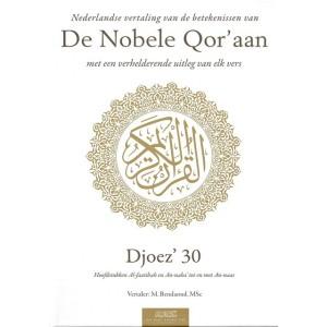 De Nobele Qor'aan - Djoez' 30
