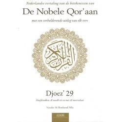 De Nobele Qor'aan - Djoez' 29