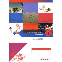 Godsdienstmethode Al Amana werkboek deel 1 - groep 4