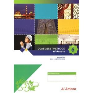 Godsdienstmethode Al Amana werkboek deel 1 - groep 6