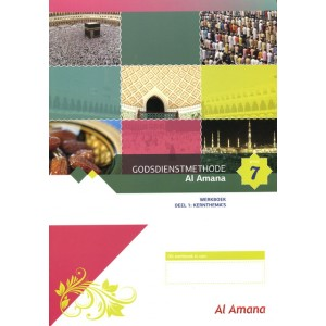Godsdienstmethode Al Amana werkboek deel 1 - groep 7