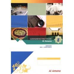 Godsdienstmethode Al Amana werkboek deel 1 - groep 8