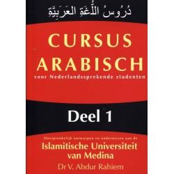 Cursus Arabisch voor Nederlandssprekende studenten -  Deel 1