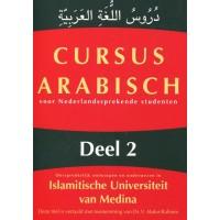 Cursus Arabisch voor Nederlandssprekende studenten -  Deel 2