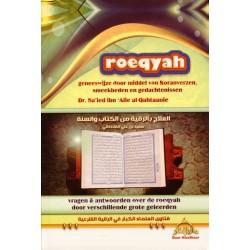 Roeqyah (pocket)